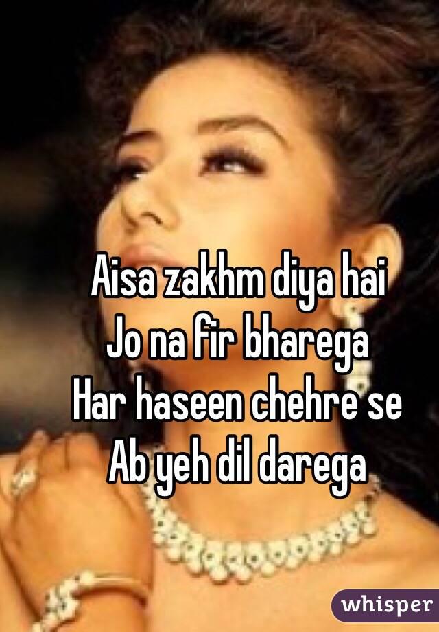 Aisa Zakhm Diya Hai Guitar Chords Images - basic guitar chords ...