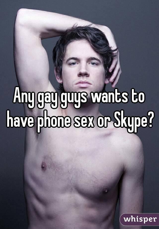 Секс гей по скайпу