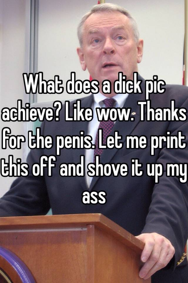 Dick up my arse