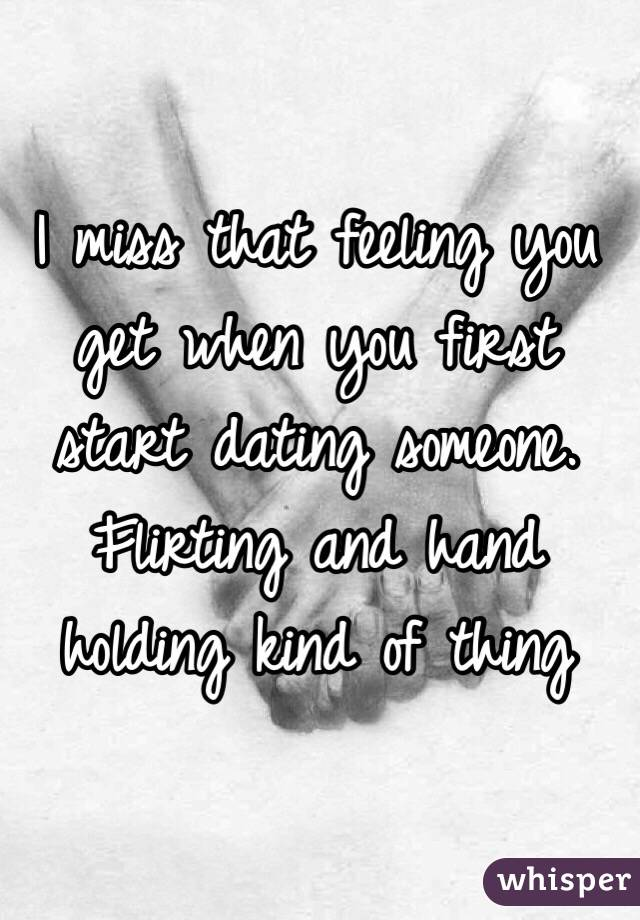 Said I Loved But I Lied Lyrics