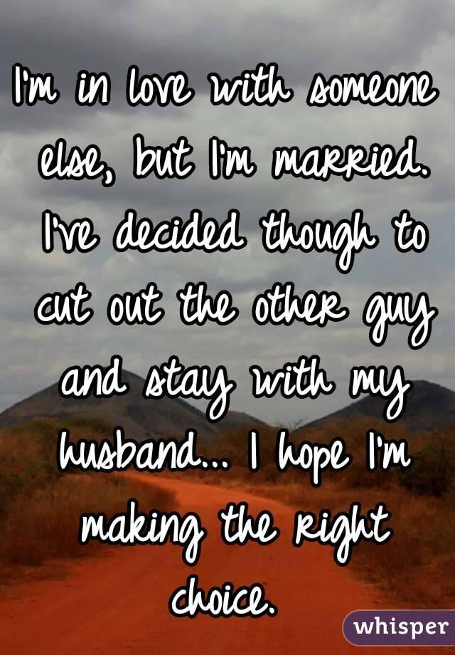 愛しながらも結婚している