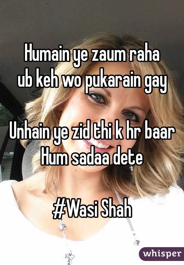 Humain ye zaum raha ub keh wo pukarain gay  Unhain ye zid thi k hr baar Hum sadaa dete  #Wasi Shah