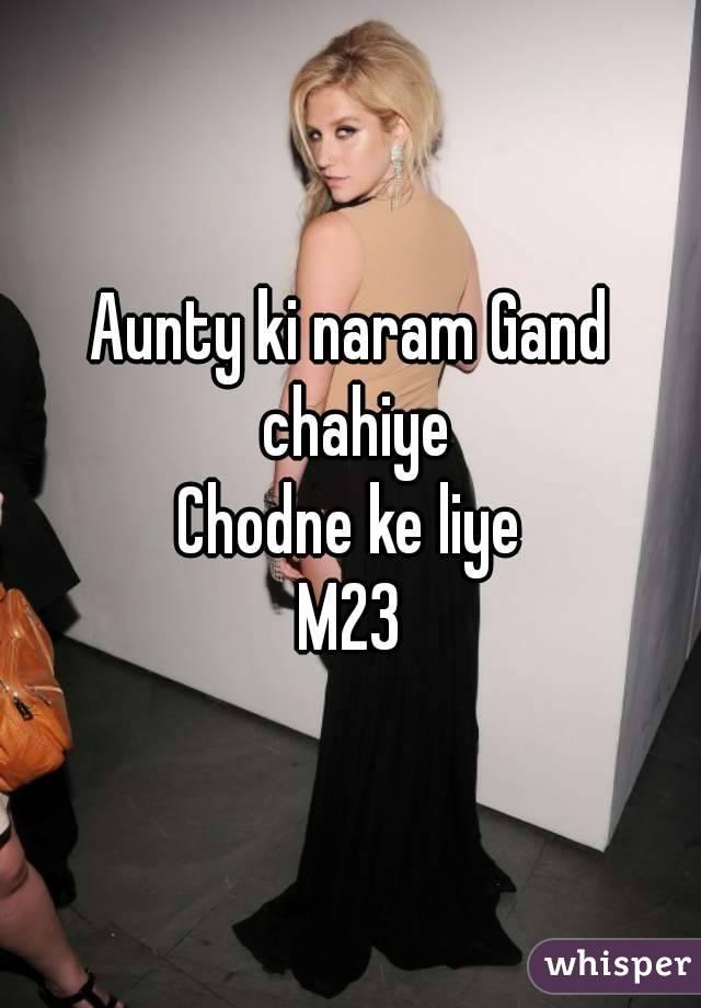 Aunty ki naram Gand chahiye Chodne ke liye M23