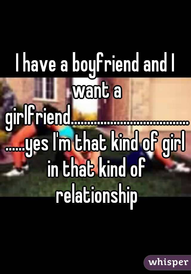 i want to have a relationship