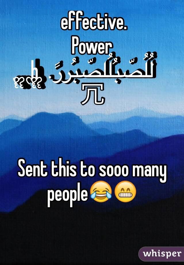 effective.  Power لُلُصّبُلُلصّبُررً. ॣ ॣh ॣ ॣ 冗   Sent this to sooo many people😂😁