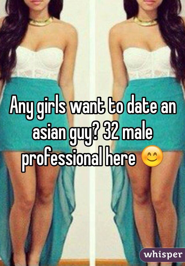 Any girls want to date an asian guy? 32 male professional here 😊
