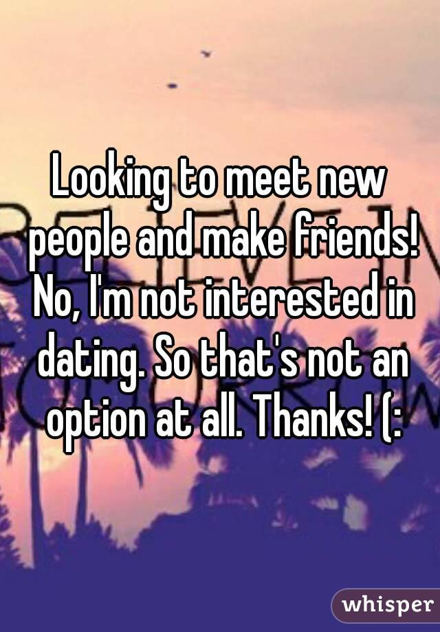 新しい人に会いたい