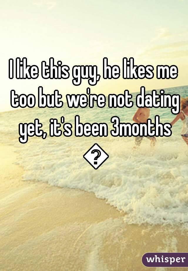 Shrek Dating Profile