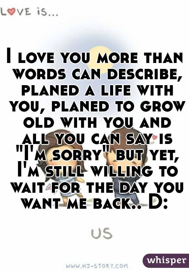 What to say back to i love you more