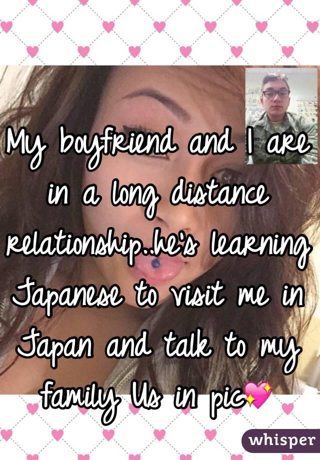 Long distance relationship japan