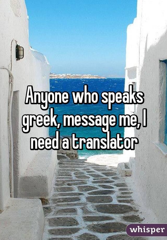 Anyone who speaks greek, message me, I need a translator