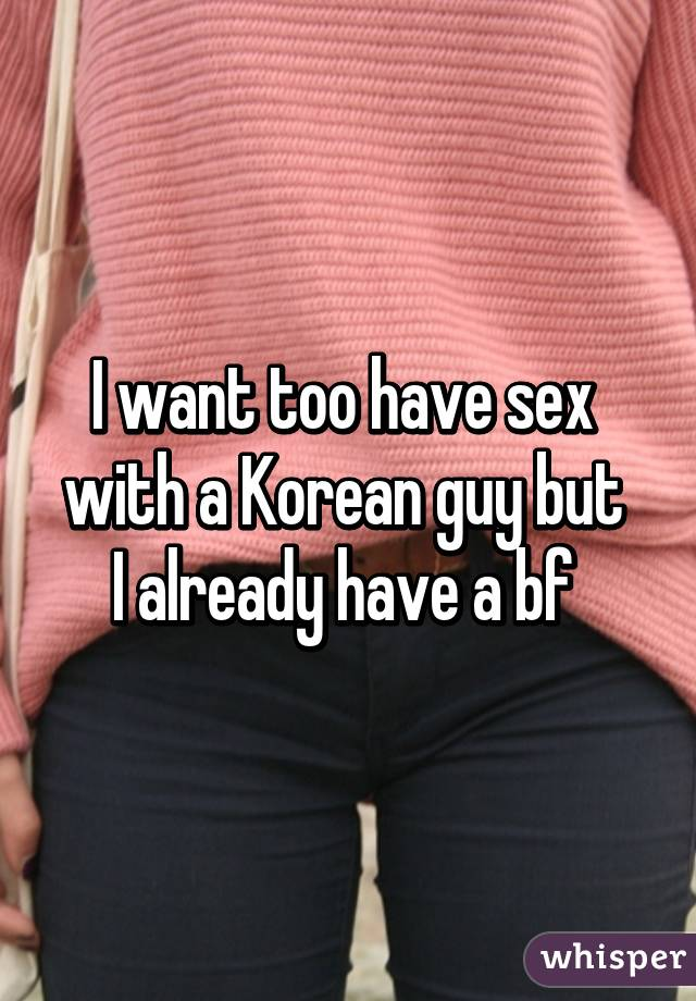 I want to have sex already