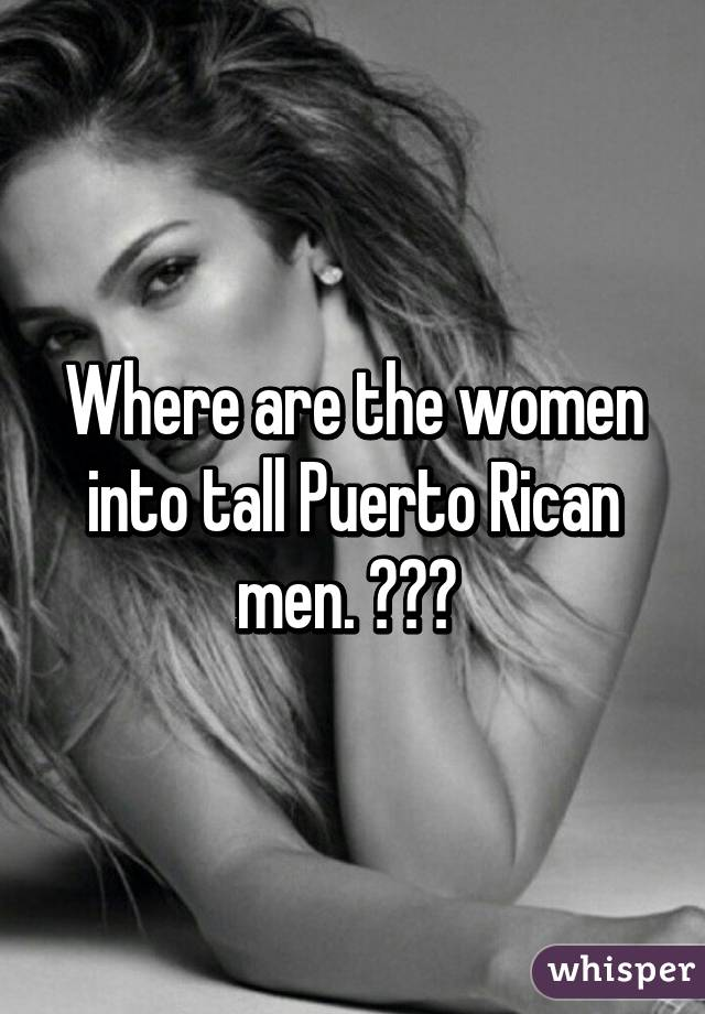 Puerto Rican Women And White Men