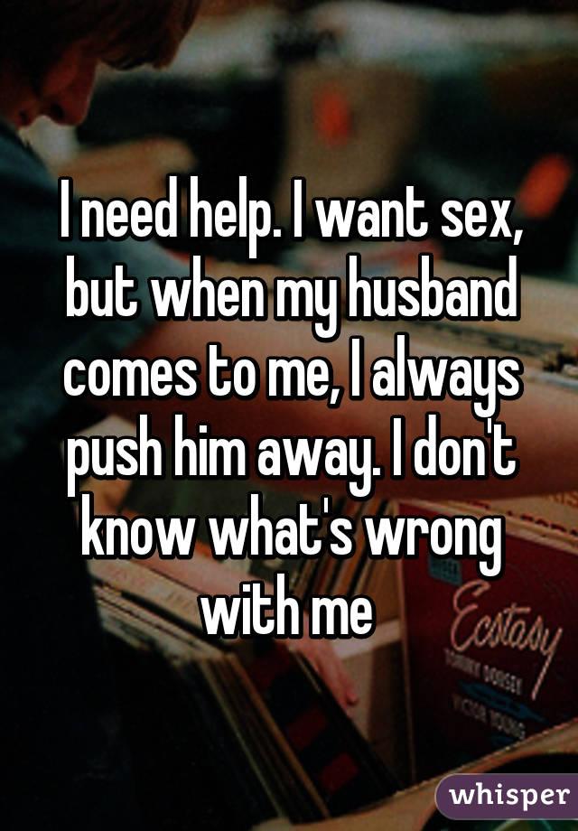 セックスが必要なのを助ける