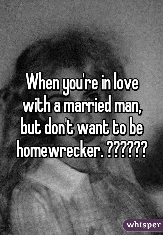 when you re in love with a married man