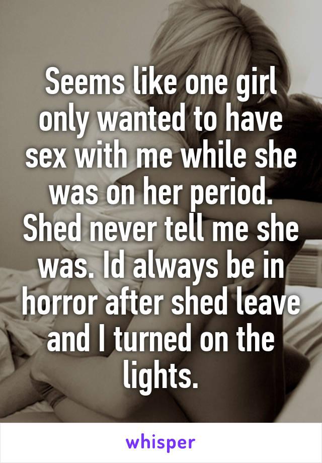 Секс только с одним