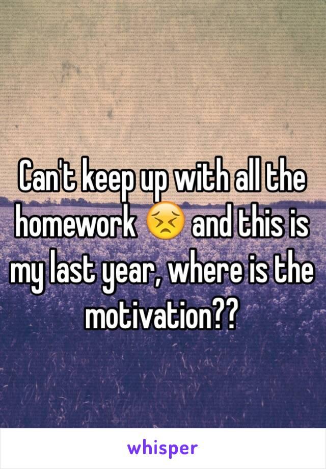 where is my homework