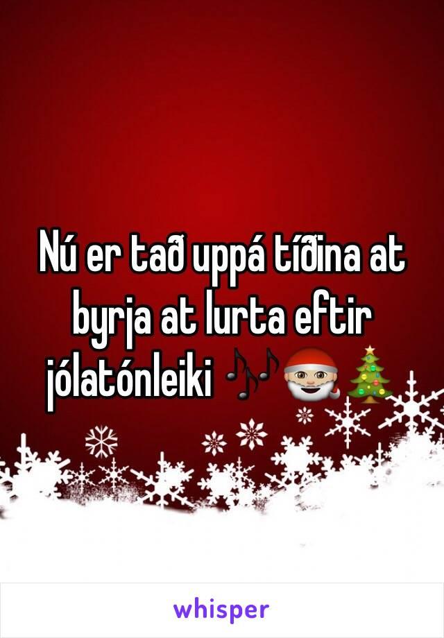 Nú er tað uppá tíðina at byrja at lurta eftir jólatónleiki 🎶🎅🏼🎄