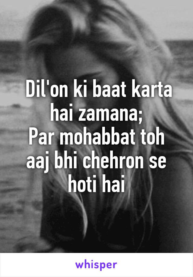 Dil'on ki baat karta hai zamana; Par mohabbat toh aaj bhi chehron se hoti hai