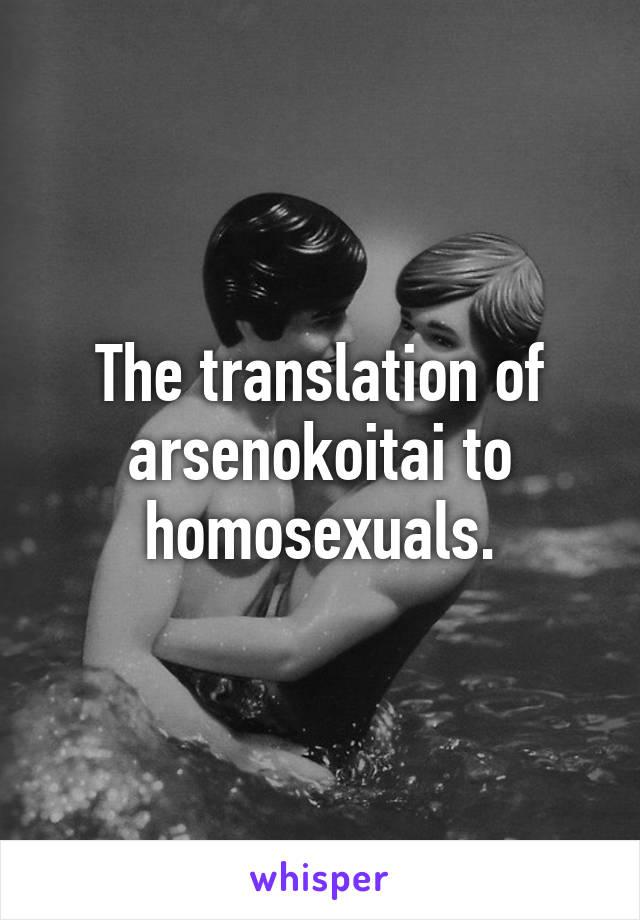 Arsenokoitai homosexuality