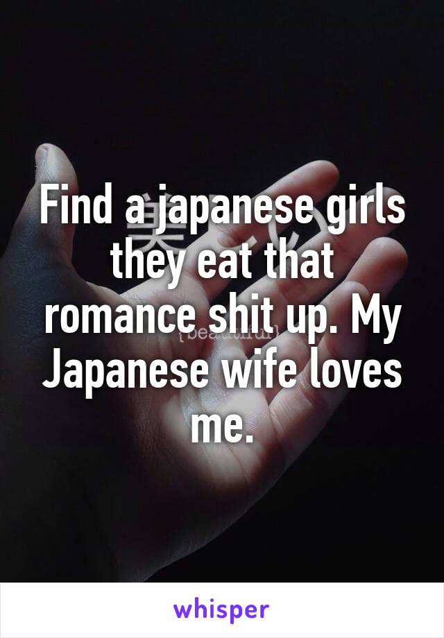 Eat Shit In Japanese