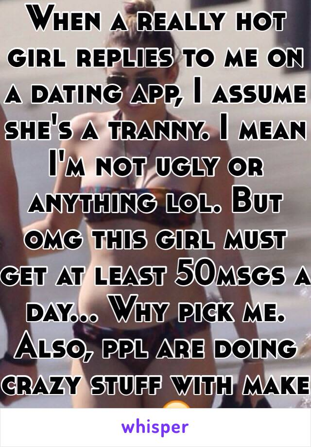 ugly dating app