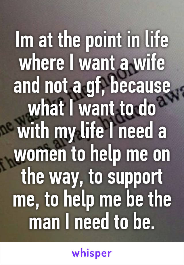 What i want in a wife