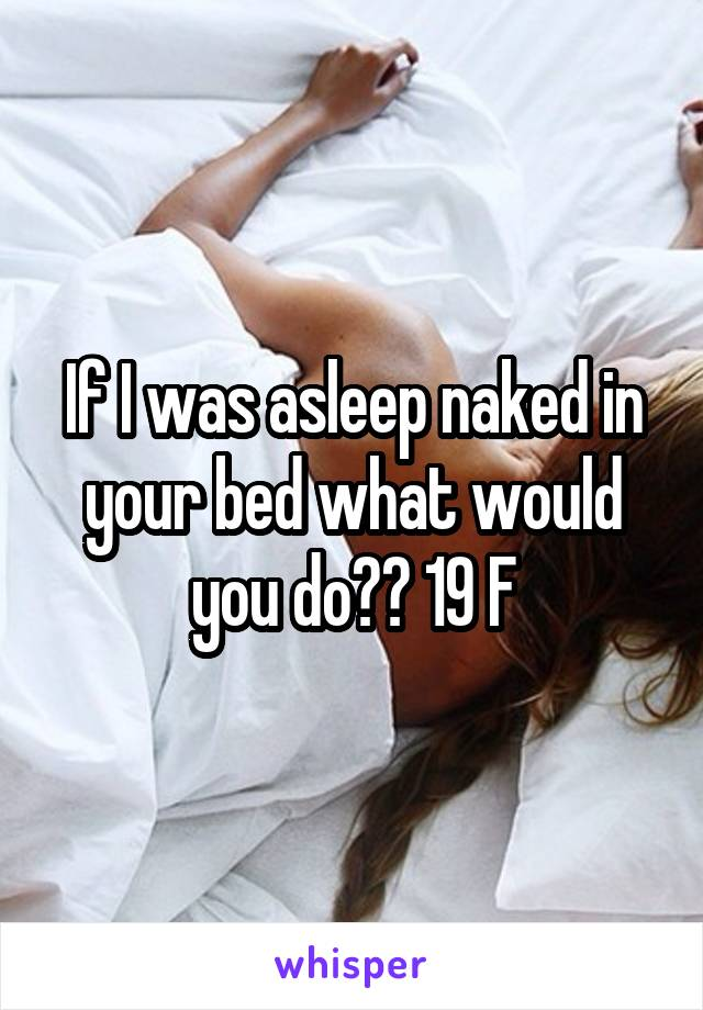 Rare asleep naked on the bed not