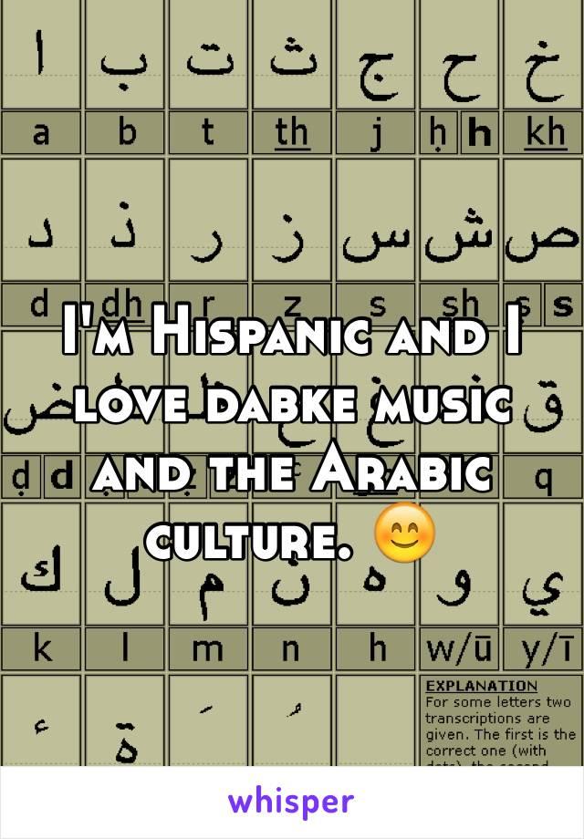 I'm Hispanic and I love dabke music and the Arabic culture. 😊