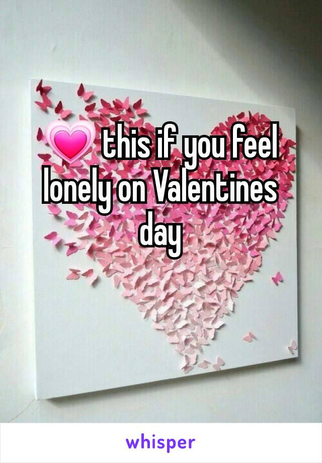 💗 this if you feel lonely on Valentines day