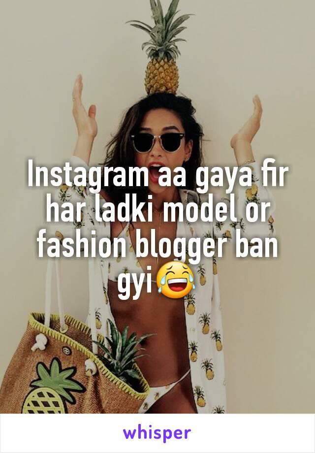 Instagram aa gaya fir har ladki model or fashion blogger ban gyi😂