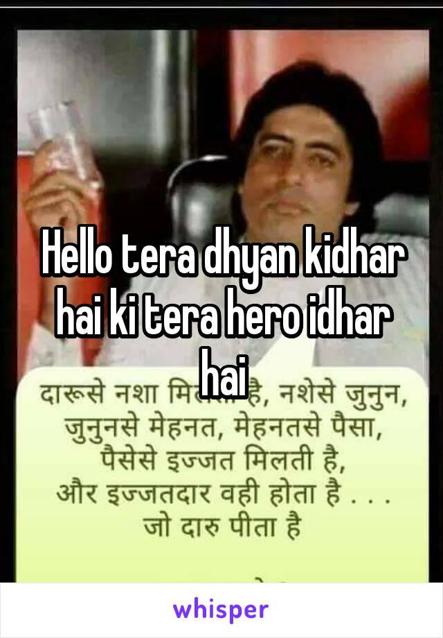 Hello tera dhyan kidhar hai ki tera hero idhar hai