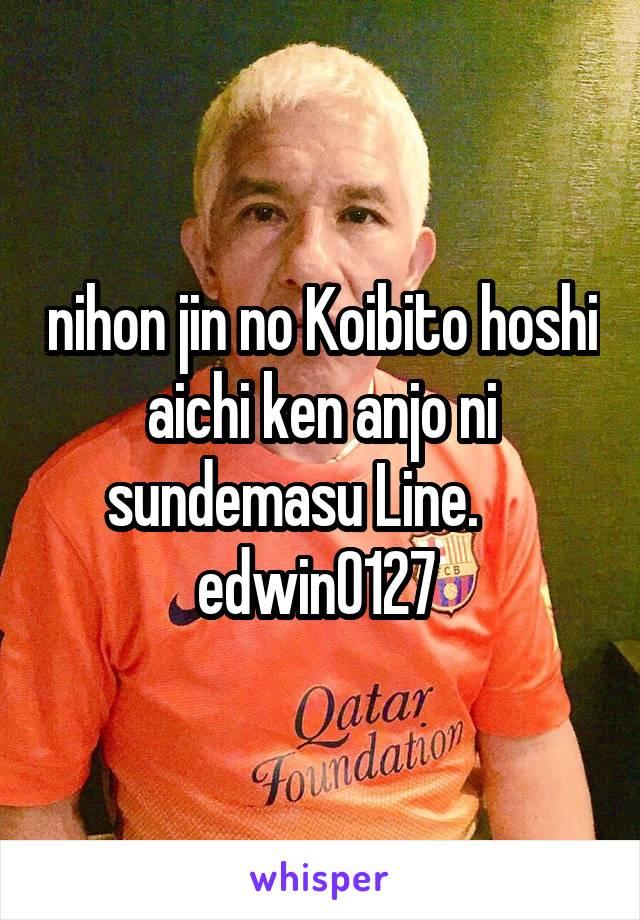 nihon jin no Koibito hoshi aichi ken anjo ni sundemasu Line.      edwin0127