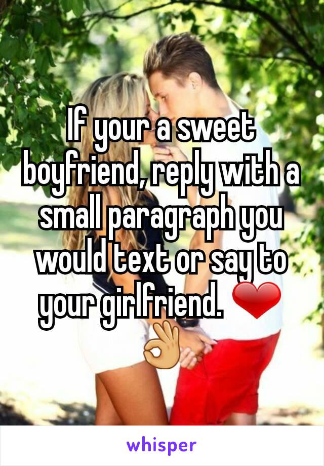 paragraph about your girlfriend