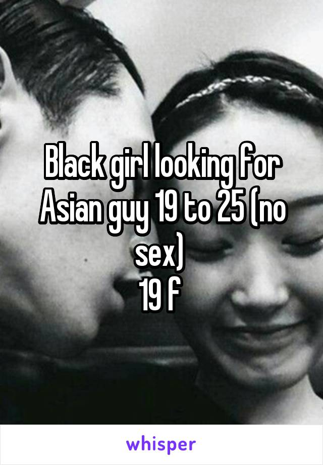 Asian guy with white girl sex can