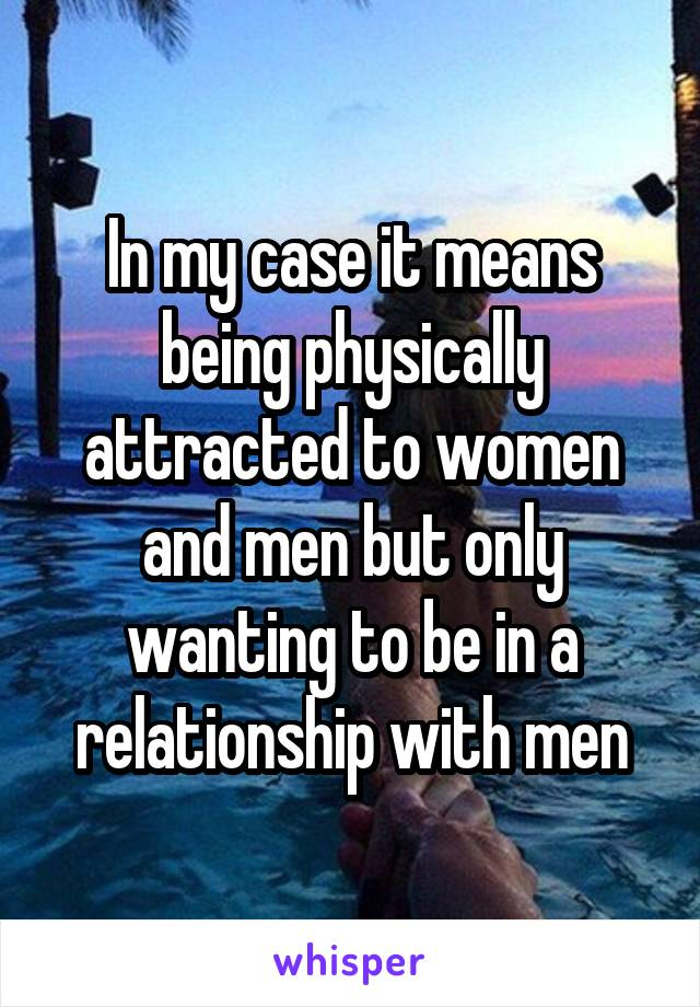 what does physically attracted mean
