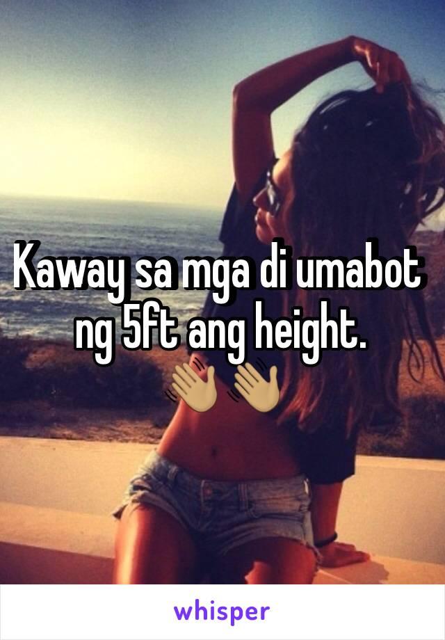 Kaway sa mga di umabot ng 5ft ang height.  👋🏽👋🏽