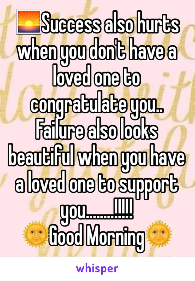 success also hurts when you don t have a loved one to congratulate