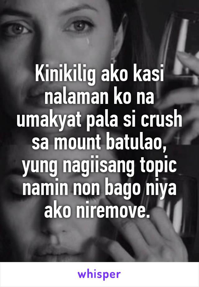 topic sa text crush