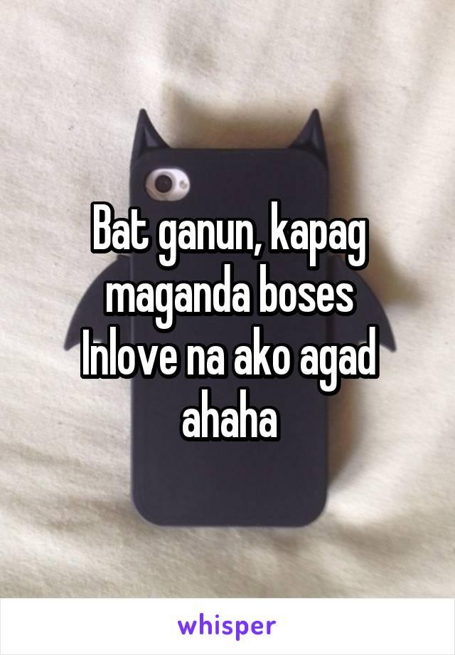 Bat ganun, kapag maganda boses Inlove na ako agad ahaha