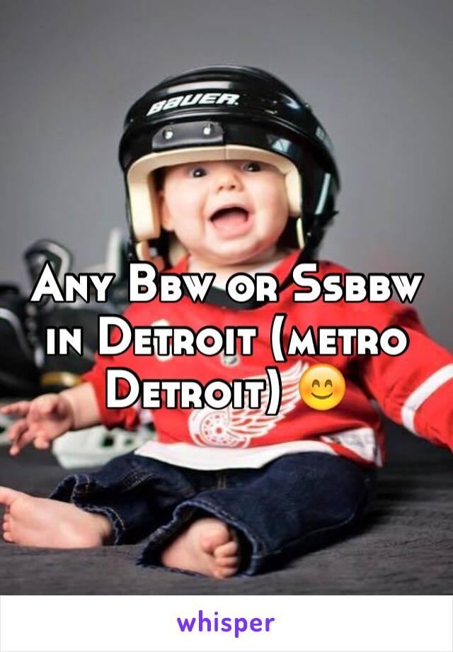Detroit bbw