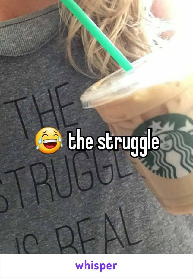 😂 the struggle