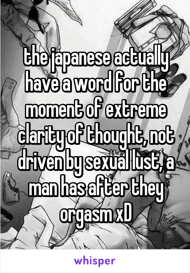Japanese Word For Orgasm