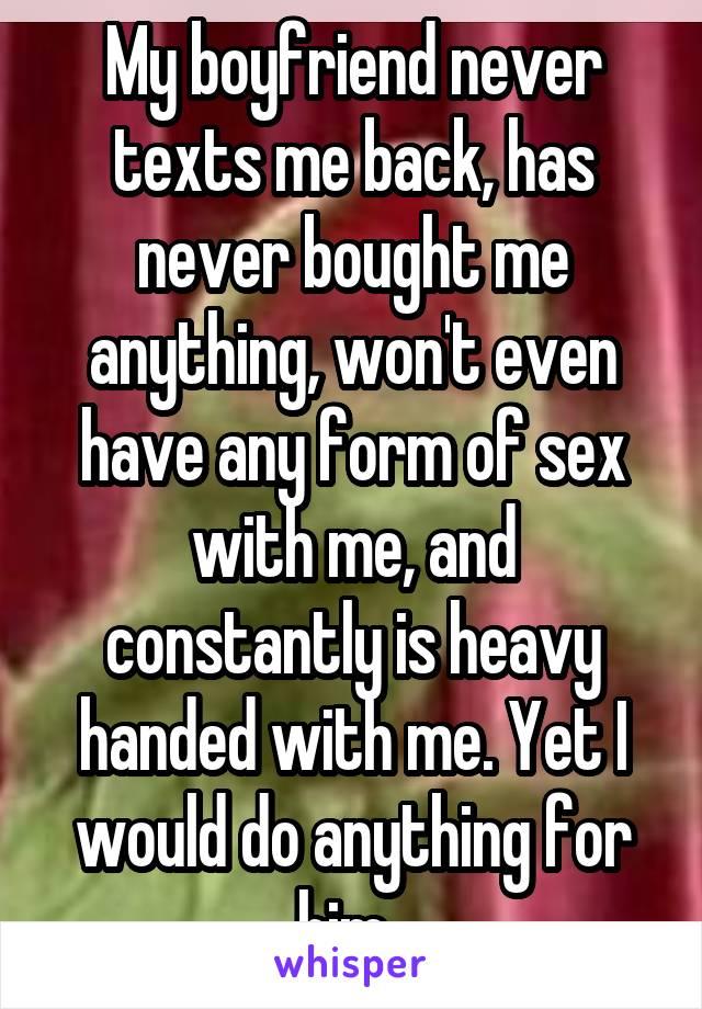 How to sex text my boyfriend