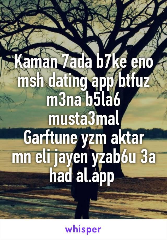 mn dating app