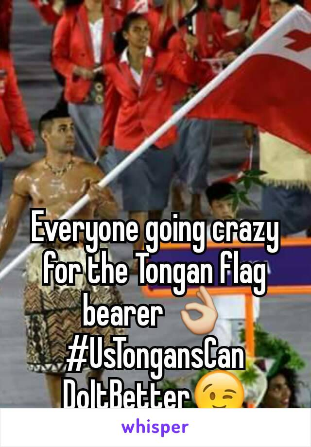Everyone going crazy for the Tongan flag bearer 👌 #UsTongansCan DoItBetter😉