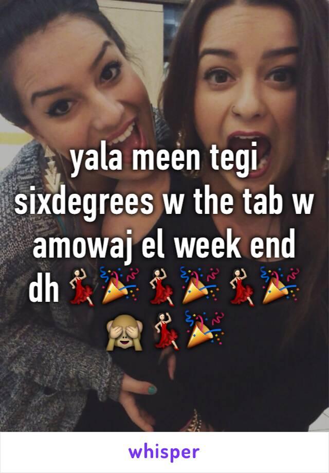 yala meen tegi sixdegrees w the tab w amowaj el week end dh💃🏻🎉💃🏻🎉💃🏻🎉🙈💃🏻🎉