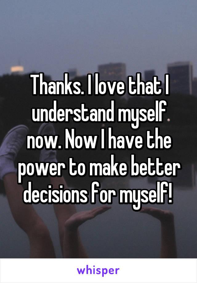 How do i better understand myself — photo 1