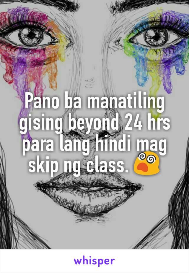 Pano ba manatiling gising beyond 24 hrs para lang hindi mag skip ng class. 😵