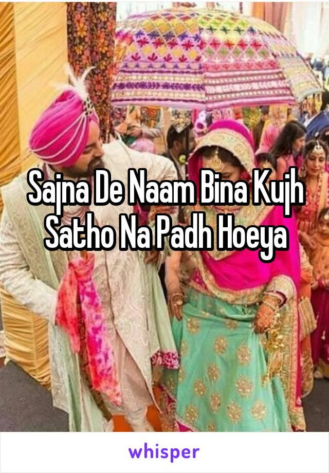 Sajna De Naam Bina Kujh Satho Na Padh Hoeya